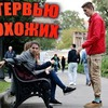 реклама у блоггера ivanefirov