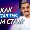 реклама у блоггера iliyaprusikin