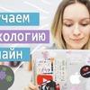 реклама у блоггера ulielie