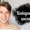 фото tonyboytsov