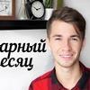 фотография tonyboytsov