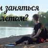 новое фото tonyboytsov