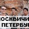 лучшие фото tonyboytsov
