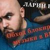 реклама на блоге liepa_s