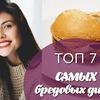 разместить рекламу в блоге yagnetinskaya