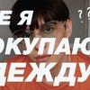 реклама в блоге rafael.miller
