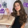 разместить рекламу в блоге safronnova