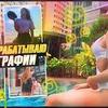 фото на странице yuzhakova_masha