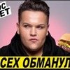 лучшие фото Игорь Синяк