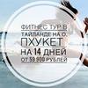 реклама в блоге Наталия Ансталь