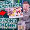 заказать рекламу у блоггера kostya_zzz