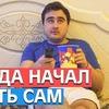фотография shevchuk_misha