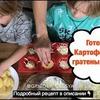 реклама в блоге gribova_olesya