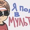 разместить рекламу в блоге Денис Бондарь