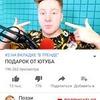 реклама в блоге Аня Драничкина