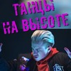 реклама у блоггера Аня Драничкина