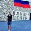 новое фото Сергей Moscow