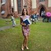 реклама у блоггера Дарья Смирнова