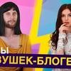 реклама у блоггера Руслан Кузнецов