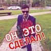 реклама в блоге Александра Черемисинова