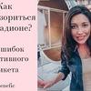 новое фото diana_djalalova