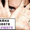реклама у блоггера vicisaeva