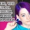 новое фото alindvs