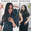реклама на блоге Катерина Katrin_lay