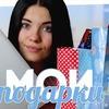 реклама на блоге _svii_