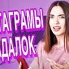 лучшие фото sonya.khromova