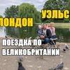 фото на странице andrei_mazulnitsyn