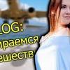 разместить рекламу в блоге any_mur07
