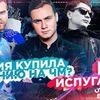 заказать рекламу у блоггера Николай Соболев
