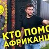 реклама в блоге venoru