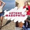 реклама у блоггера Саша Коршун