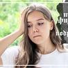 реклама на блоге daphnalees