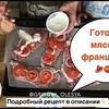 реклама на блоге gribova_olesya