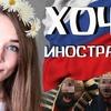 заказать рекламу у блоггера Алина Самойлова