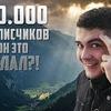 реклама на блоге mega_slava