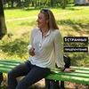 разместить рекламу в блоге Юлия Ковалева