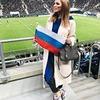 реклама у блоггера Елизавета Шатилова