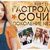 лучшие фото scherbakova_official