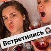заказать рекламу у блоггера Мария Данажи