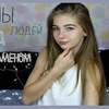 реклама у блоггера Янина Коваль