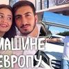 реклама на блоге markaryanofficial