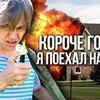 заказать рекламу у блоггера Денис Бондарь