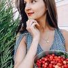 реклама у блоггера Вероника Котлярова