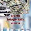 заказать рекламу у блоггера Екатерина Родина