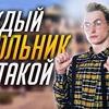 реклама у блоггера andreyraay