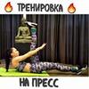 реклама на блоге Ольга Бояр